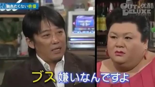坂上忍が保田圭への発言を釈明「ブスじゃない、顔が四角いだけ」