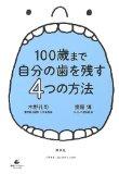 彡(゚)(゚)「なんや歯が痛いな…」