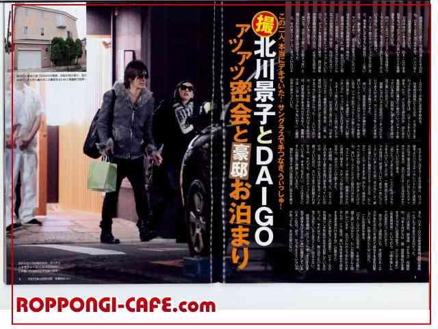 本日のアウトローニュース3  ©2ch.netYouTube動画>14本 ->画像>534枚