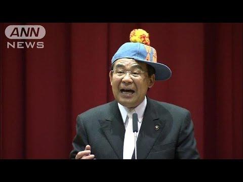 名物市長が成人式でファンモン熱唱 熊本・阿蘇市2(14/01/12) - YouTube