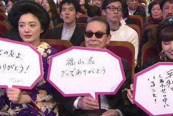 福山雅治が真相を語る。紅白歌合戦でのタモリからのメッセージ「福山君、グッズありがとう」の意味。