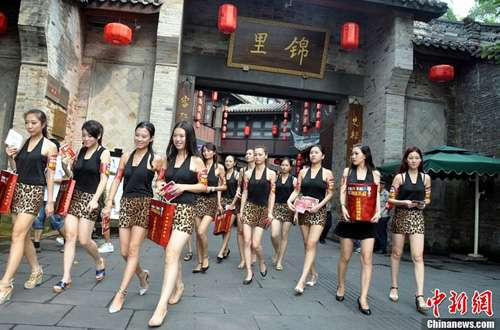 外国人男性98%が「日本人女性はカワイイ」と回答 - 残念なのは●●との声