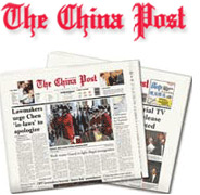 Taiwan birthrate falls 13% to 199,113 in 2013: MOI - The China Post