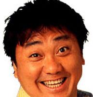 極楽とんぼ・山本圭一、事件から現在までの経歴【ハレンチ坊主?】 - NAVER まとめ