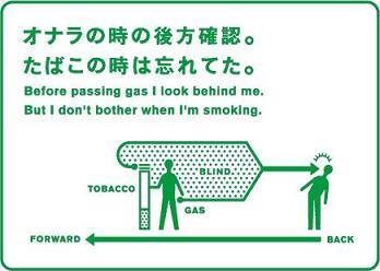 【タバコと恋愛】「喫煙女子」はどれくらいモテのチャンスを逃すのか?