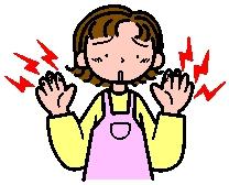 手湿疹(主婦湿疹)の人、改善策など情報交換しましょう