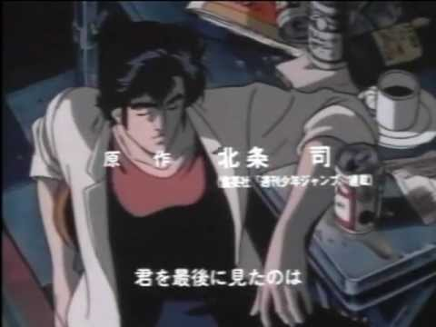 RUNNING TO HORIZON~CITY HUNTER3~ - YouTube