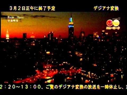 【たぶん最速】中森明菜さん 2014紅白歌合戦で生歌出演! [rojo Tierra] - YouTube
