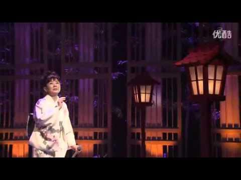 「千年の古都」都はるみ.avi - YouTube
