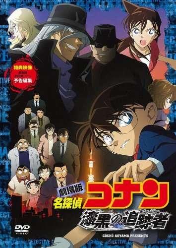 劇場版『名探偵コナン』でいちばん好きな作品は??
