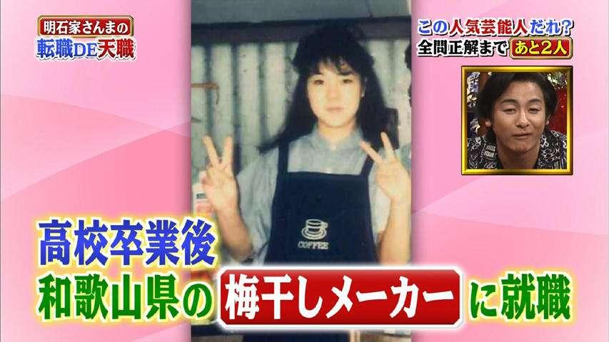 ジャガー横田: ジャガー横田の夫はパンクロッカー、坂本冬美は梅干し検査員