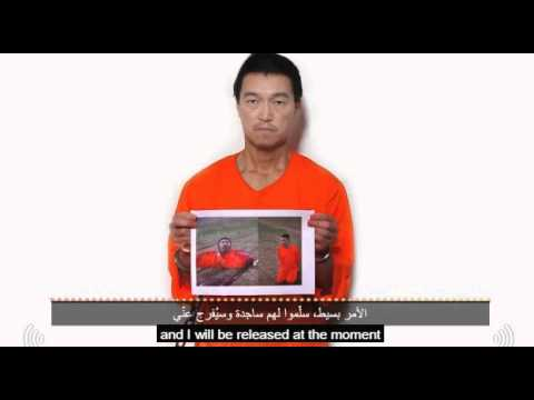 goto's last message to abe ( ISIS 人質事件 - YouTube