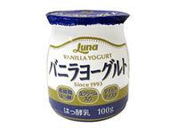 画像 : バニラヨーグルト味アイスがうますぎると話題! - NAVER まとめ