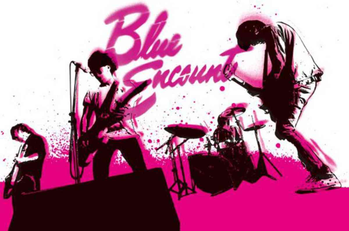 BLUE ENCOUNT、12月に行うワンマン・ツアーの先行受付を激ロック限定で明後日11日よりスタート! | 激ロック ニュース