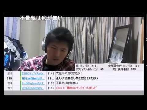 日本終了論\(^ω^)/ - YouTube
