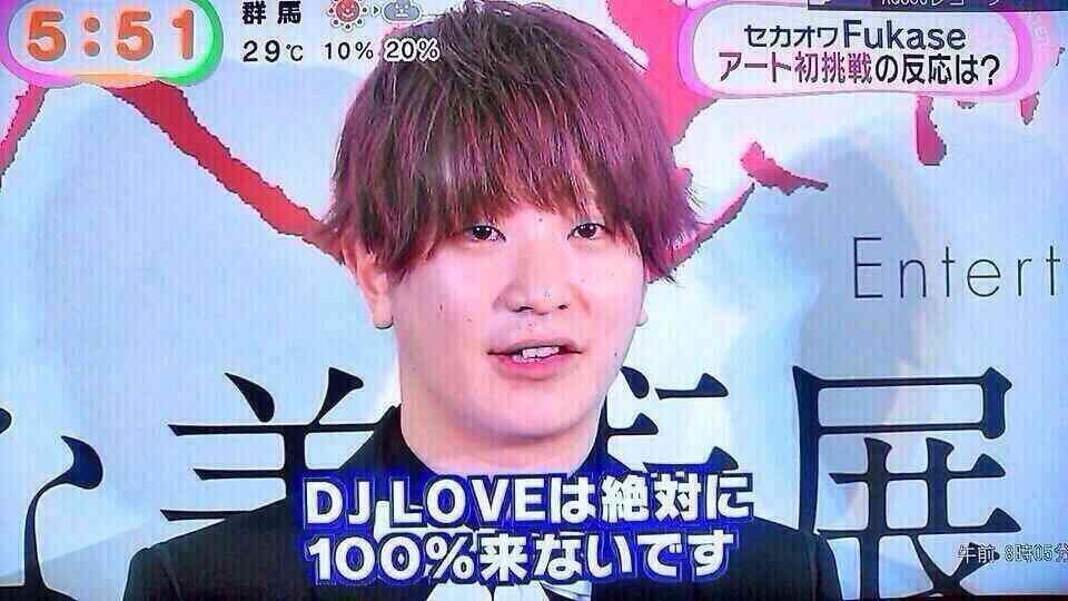 【紅白】「楽しかったです」きゃりーぱみゅぱみゅ&SEKAI NO OWARIのFukaseが仲良く同じ感想