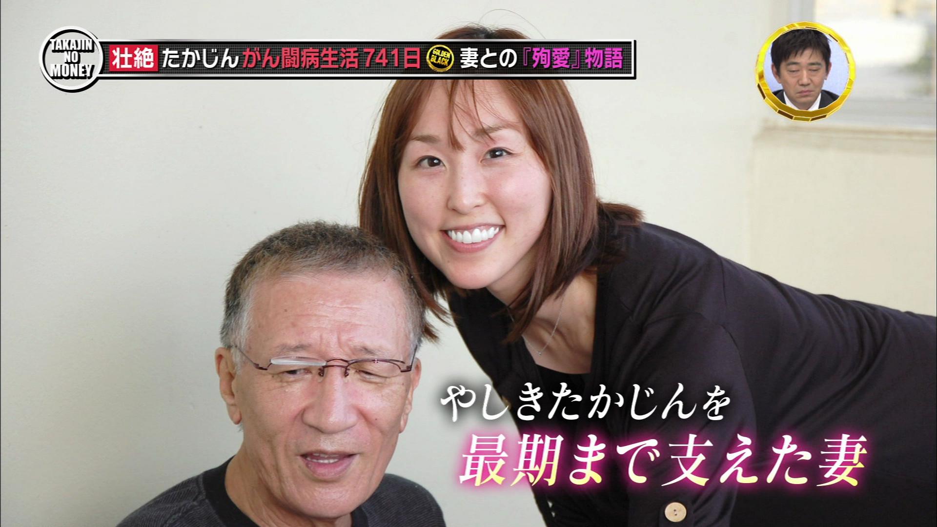 高倉健さん養女 健さん個人事務所の金目のモノを持ち出した