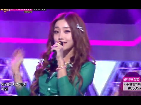 [HOT] Comeback Stage, 9MUSES - Gun, 나인뮤지스 - 건, Show Music core 20131012 - YouTube
