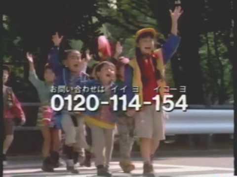 【テレビCM】学研のおばちゃん(1997年当時) - YouTube