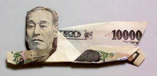 1万円あげるって言われたら何に使いますか?