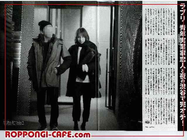 人気モデル・ラブリ、青年実業家恋人と夜の渋谷デート
