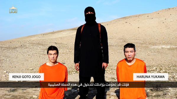 イスラム国人質「期限」過ぎるもグループから連絡はないと政府が発表