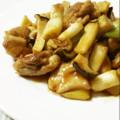 うまいうまい!鶏とネギの味噌バター by ねっちゃんっ [クックパッド] 簡単おいしいみんなのレシピが197万品