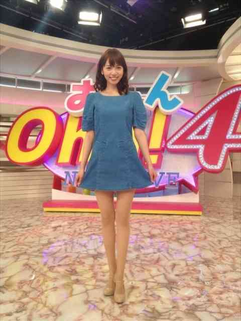 女子アナ脅迫「ふしだらな服装気に入らない」 朝日新聞配達員を逮捕