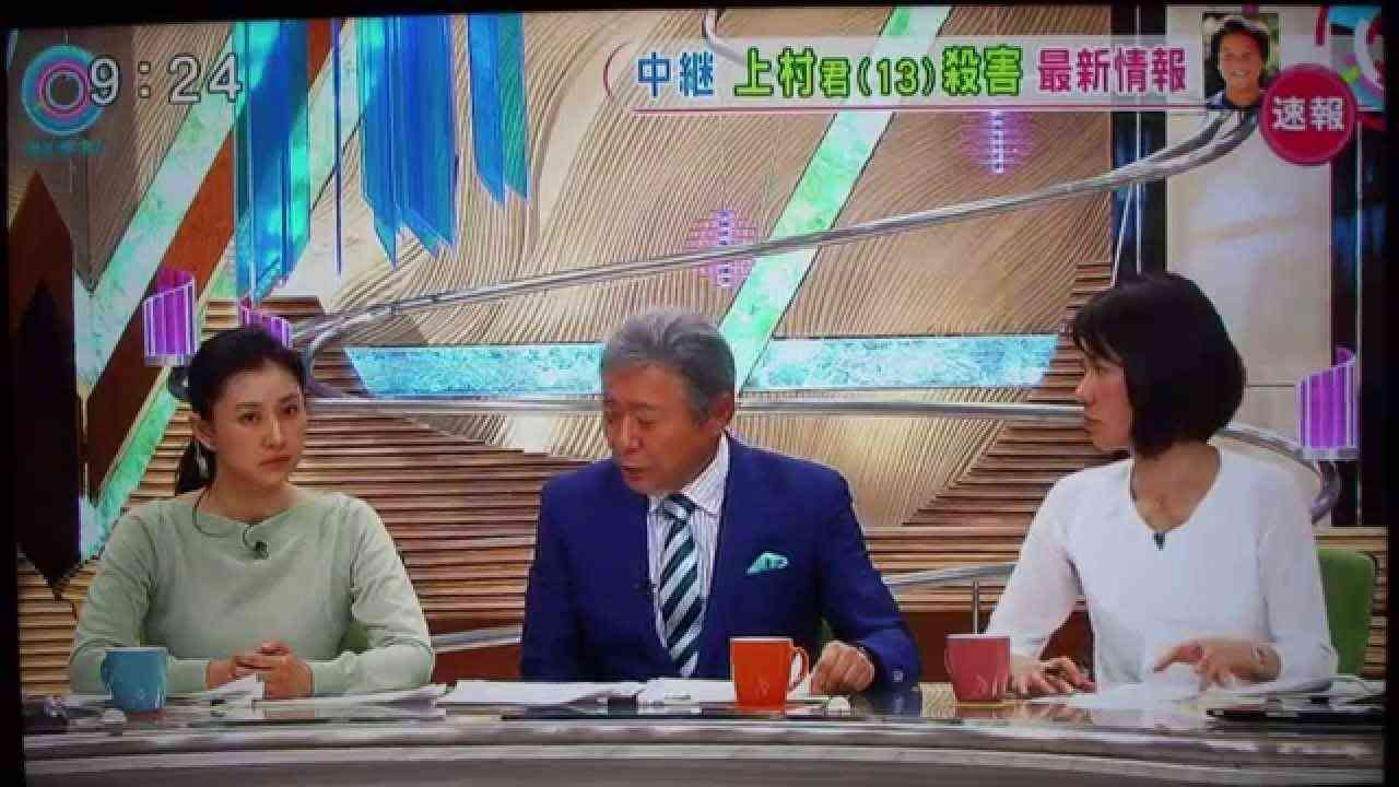 川崎 中1殺害 知人の少年3人に殺人容疑で逮捕状請求 ! 加害者の父親電話インタビュー とくダネ - YouTube