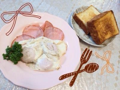 杉浦太陽の朝食が質素すぎる…「あれだけ?」「わざとブログに載せた?」の声も