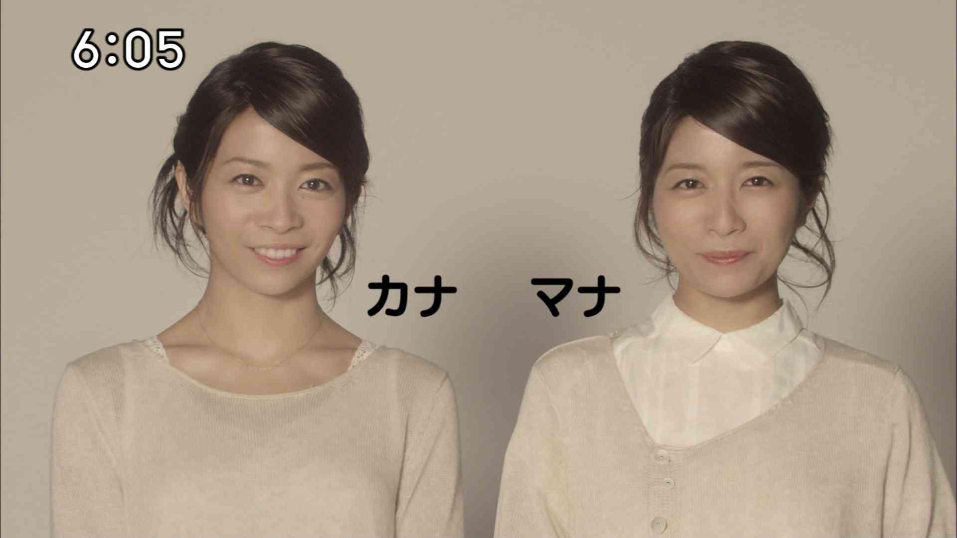 台湾の美人すぎる双子姉妹モデルSandy&Mandyがネット上で話題