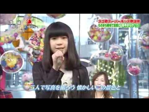 【愛をこめて花束を / MANAKA】 - YouTube