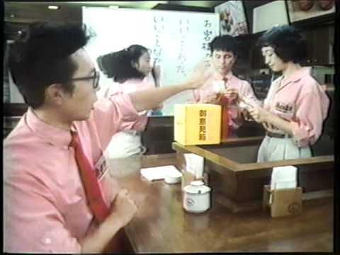 【なつかCM】ミスタードーナツ所ジョージ編 - YouTube