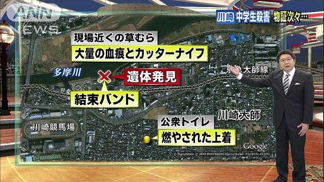 多摩川河川敷で起きた中1殺害事件 学校側対応の不可解さ指摘