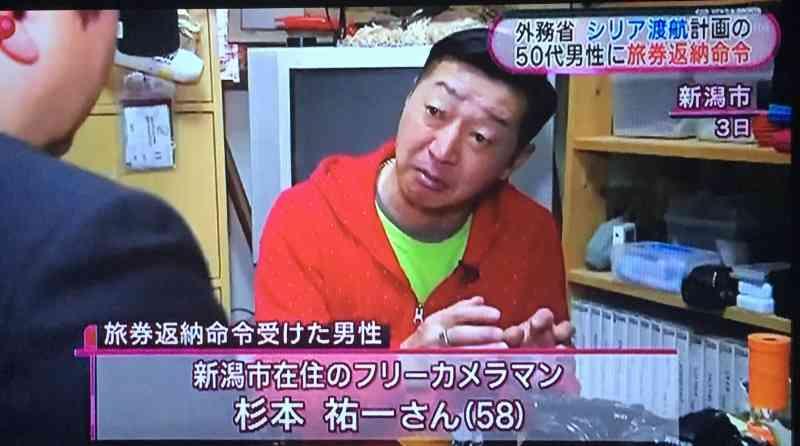 スクープ!新潟の自称・フリーカメラマンの正体は小沢一郎シンパの民宿のおやじさんだった!|なでしこりん