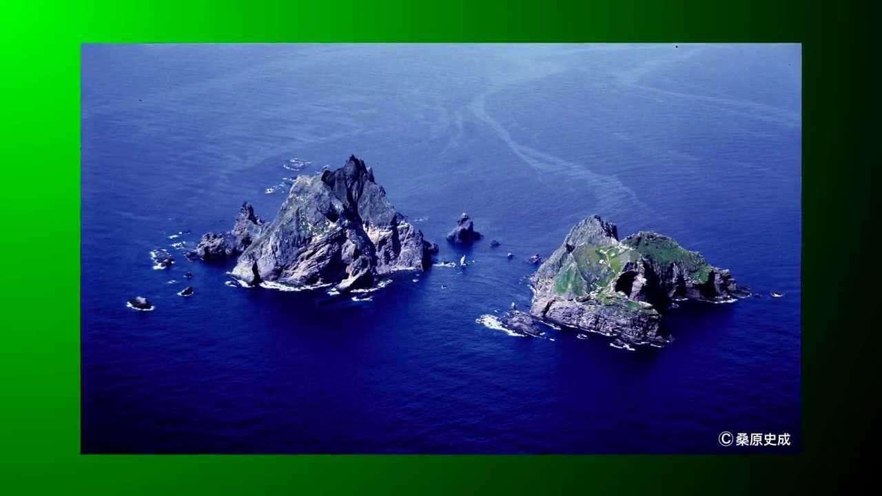 竹島について - YouTube