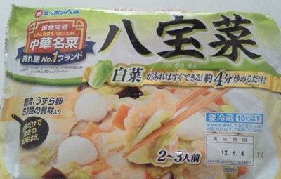 日本ハムが冷凍食品を加熱処理せずに出荷!3万3000個の商品を自主回収へ : はちま起稿