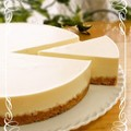 濃厚☆簡単☆レアチーズケーキ(プレーン) by レアレアチーズ [クックパッド] 簡単おいしいみんなのレシピが197万品