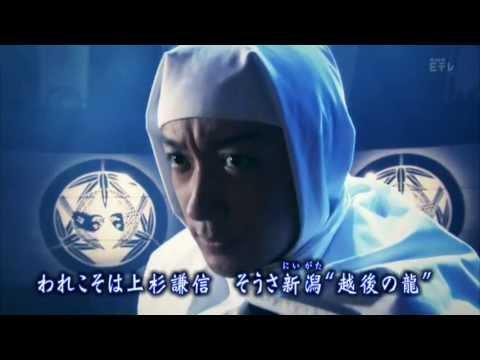 武田信玄&上杉謙信 「戦国の雄たちよ」 - YouTube