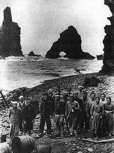 韓国の竹島侵略と罪のない日本漁民虐殺 - NAVER まとめ