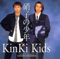 硝子の少年 : 人気アーティストごとの最も売れたシングルを売り上げ順に並べてみた - NAVER まとめ