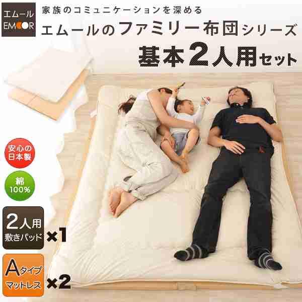 子どもと川の字で寝ている方!ふとん?ベッド?