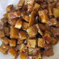 材料3つ!さつまいもde鬼まんじゅう! by すう子 [クックパッド] 簡単おいしいみんなのレシピが197万品