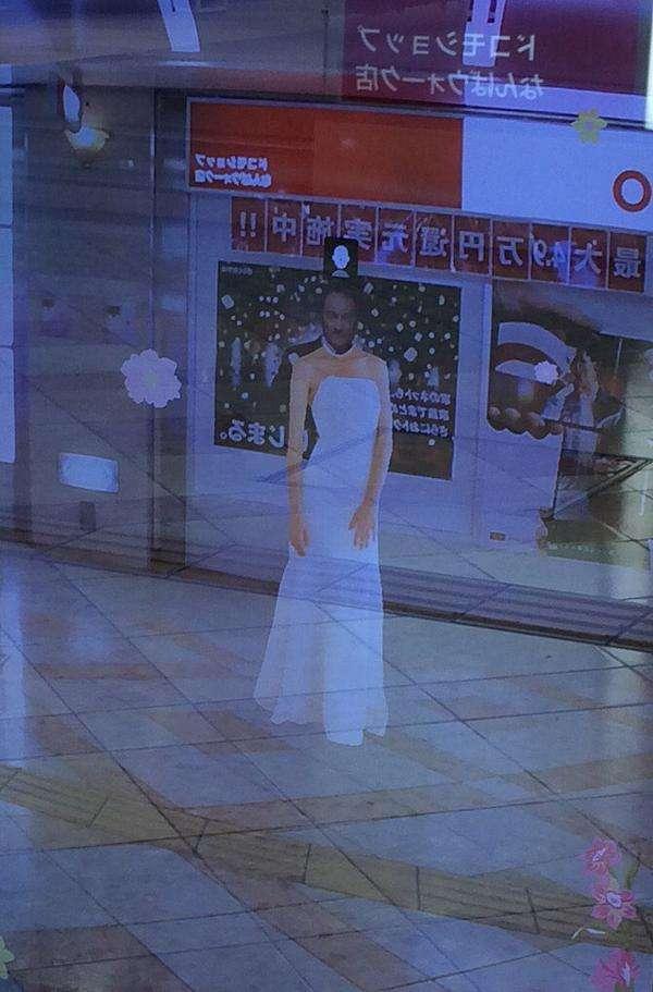 最近のAR技術を使った看板は凄い!渡辺謙もウェディングドレス姿にwww