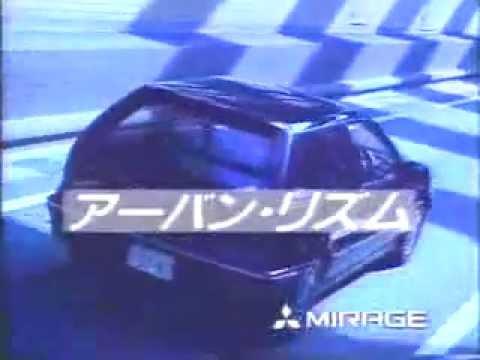 三菱ミラージュ 80年代CM 松任谷由美「リフレインが叫んでる」 - YouTube