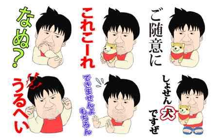 『幼獣マメシバ』好きな方~!