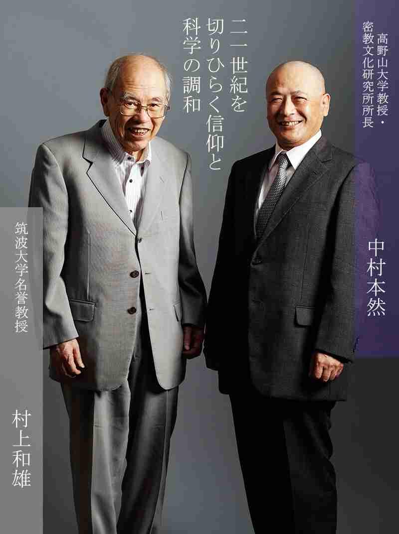【和歌山小5刺殺事件】「私がやりました」中村桜洲容疑者、関与を認め始める