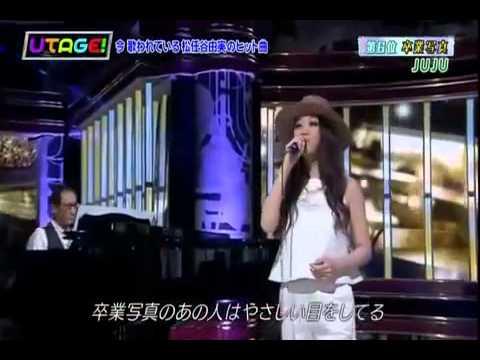 UTAGE! 松任谷由実の歌 JUJU chay 2015年2月23日   ep02 - YouTube