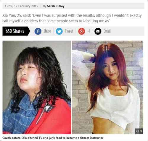 約50キロのダイエットに成功しオバさん顔から美女に変身した女性 - ライブドアニュース