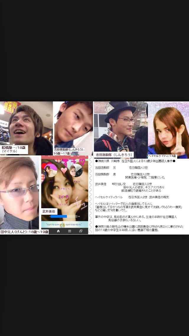 三村マサカズがTwitterで時事ネタに触れる「川崎の事件は胸クソ悪い」「少年法なんかいらない」